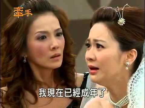 Phim Tay Trong Tay - Tập 319 Full - Phim Đài Loan Online