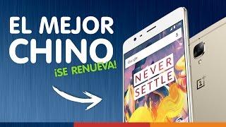 Video OnePlus 3T 4Vy47jzkTVo