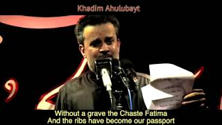 Fatima -The Story of Sadness [ENG-SUB] - Bassim al-Karbalai