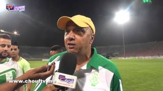 فتحي جمال: الماتش تبدل بعد اصابة 3 لاعبين اذن من الضروري نرجعو للدفاع  