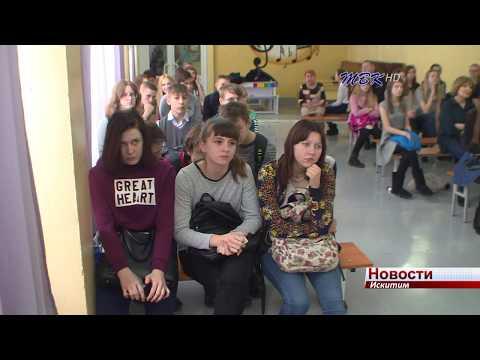 О судьбах Героев России рассказали искитимским школьникам