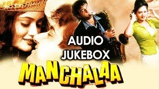 Manchala - All Audio Songs