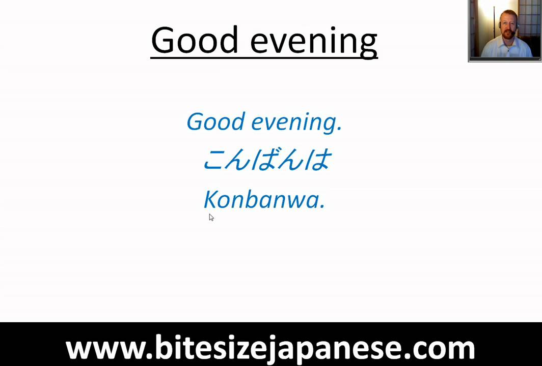 How Can I Say Good Morning In Japanese : How to say good evening in japanese youtube