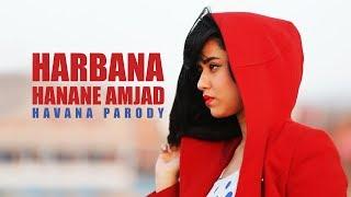 بالفيديو | حنان أمجد تنتقد الوضع الفني بالمغرب وابتزاز المخرجين والمنتجين في پارودي جديدة رائعة | قنوات أخرى