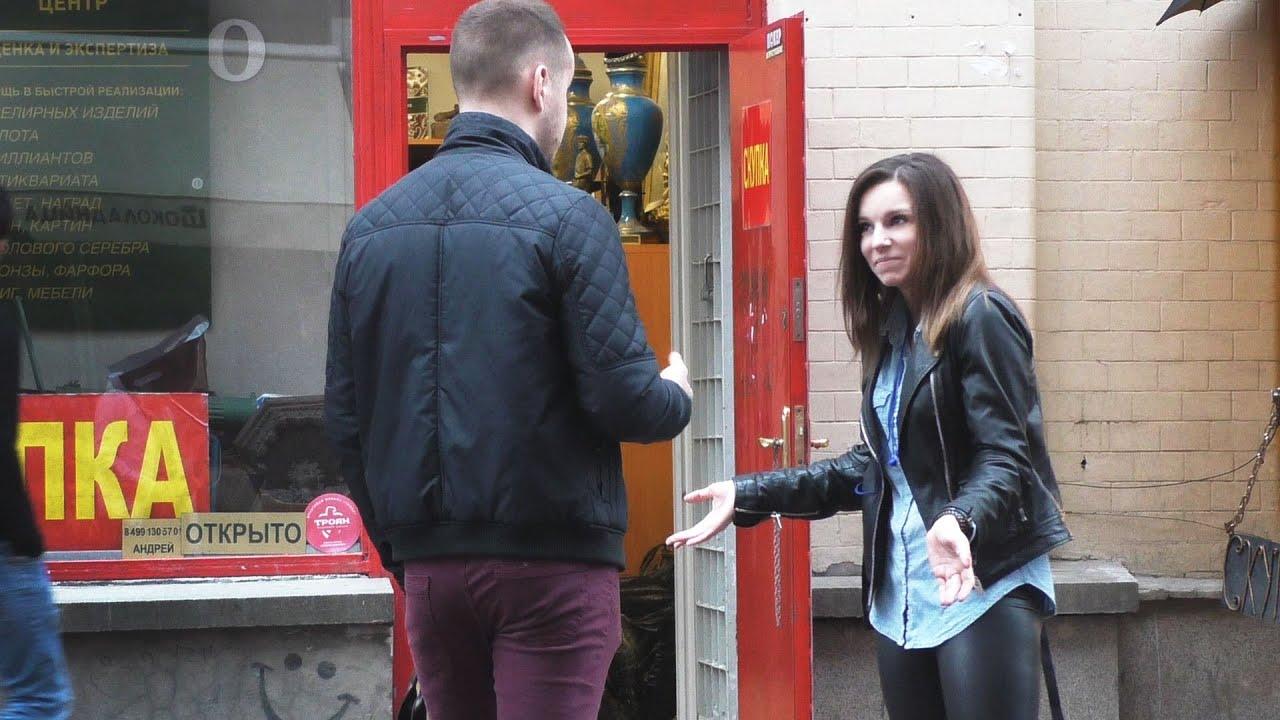 Быстрые знакомства на улице