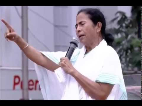 21 July TMC Rally: Mamata Banerjee