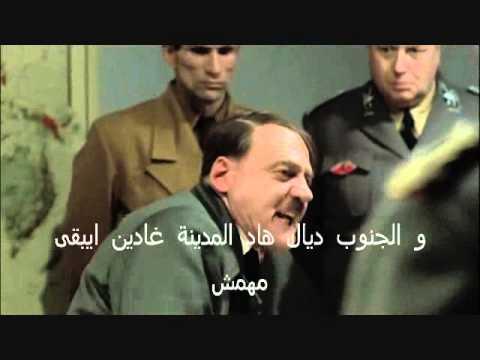 بالفيديو :  هتلر غاضب بسبب وضعية ملعب النخيلة باسفي