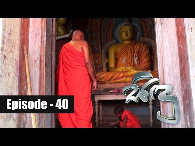 Sidu Episode 40