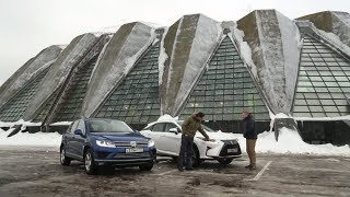 Выбор есть! Вып. 33. Volkswagen Touareg vs Lexus RX. Авто Плюс ТВ