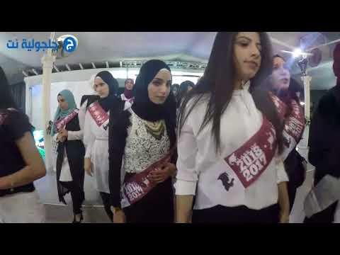 حفل تخريج الفوج الرابع عشر من ثانوية جلجولية 19/6/2018 - جلجولية نت -