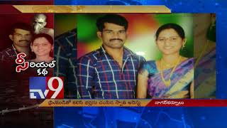 Woman murders husband with the help of lover in Nagarkurnool