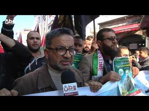 رام الله: مسيرة تطالب المقاومة بالرد على اغتيال فقها