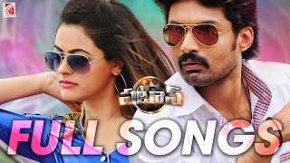 Pataas Full Songs Jukebox - Nandamuri Kalyanram, Shruthi Sodhi