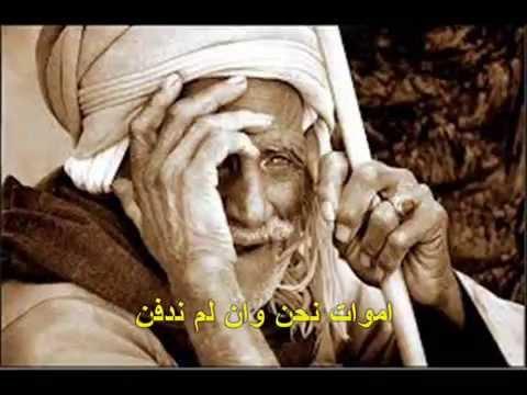 أغنية للفنان سعيد بونادم حول الانسان المقهور في الهامش المغربي..