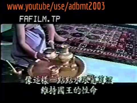 Phim Phật Giáo-Sự Tích Phật Thích Ca tập2