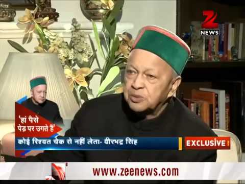 Himachal Pradesh CM Virbhadra Singh in an exclusive interview with Zee Media