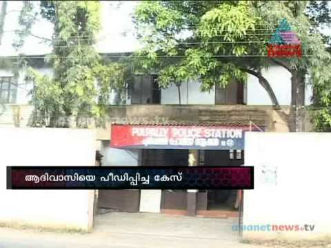 Pulpally tribal girl rape case , 2 arrested : FIR 4th July 2014