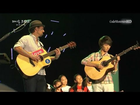 Jason Mraz ft. Sungha Jung - I'm Yours (May 31, 2013)