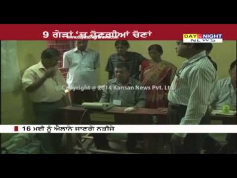 Lok Sabha elections: First phase of polls begin today