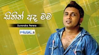Surendra Perera - Sithin Ada Mama Song