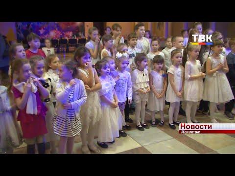 Воспитанники ДК «Октябрь» собрались на «White пати»