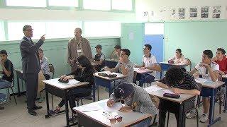 بالفيديو.. المرشحون يجتازون امتحانات الجهوي للسنة الأولى باكلوريا |