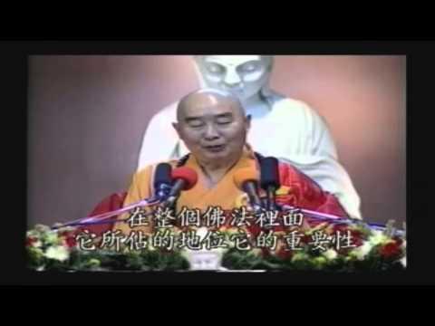 Kinh Kim Cang Giảng Ký (119 Tập Và Còn Tiếp) (Rất Hay)