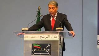 «Poussé par le devoir national sacré», Ali Benflis annonce qu'il se présente à la présidentielle