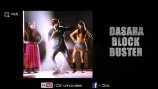 Raju-Gari-Gadi-Movie-Super-Hit-Promo
