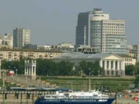 Волгоград мой город