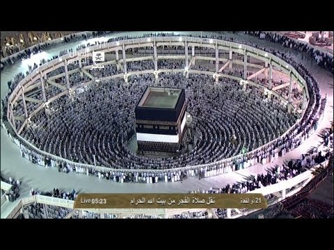 HD| Makkah Fajr 27th September 2013 Sheikh Juhany
