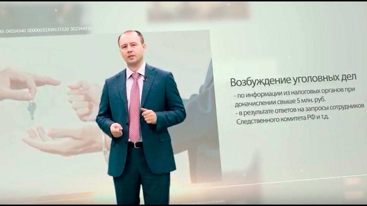 роман черненко адвокат