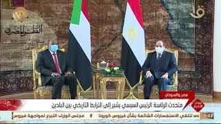 الرئيس السيسي يستقبل رئيس مجل...