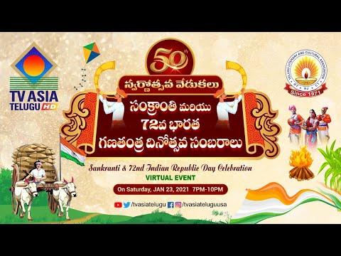50th Swarnothsava Celebrations