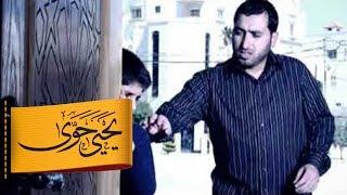 فيديو كليب انشودة انوار احمد - المنشد يحيى حوى