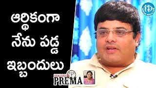 Krishnudu on Financial Crisis he Faced in the Industry..