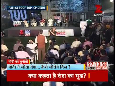 Exit poll predictions: The beginning of Modi era!- Part II