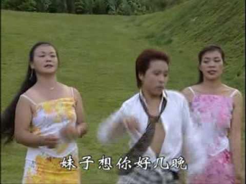 Chinese trio