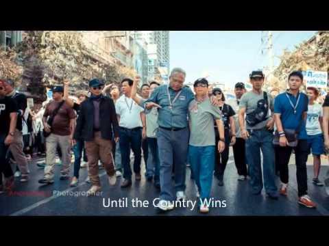 กำนันสุเทพ    Thailand Protest Songs The Whistlers Revolution Stand By Me