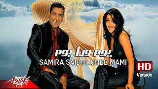 Samira videos for Mouskoutchou samira tv