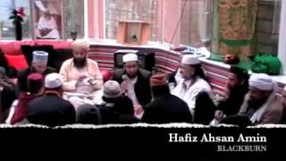 Pashto Naat Hafiz Ahsan Amin