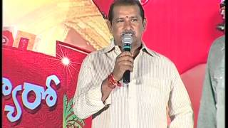 Malligadu-Marriage-Bureau-Audio-Launch-Part-1
