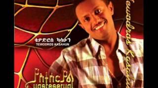 "Tewodros Kassahun (Teddy Afro) - Lemn Yhon ""ለምን ይሆን"" (Amharic)"