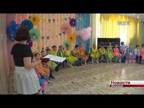 43 дошкольника выпускает детский сад «Росинка»