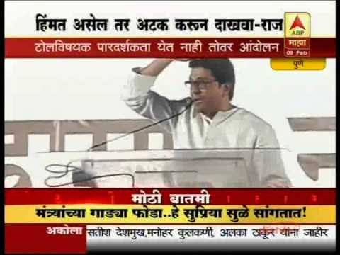 LIVE TV News in Hindi: Watch Breaking News, Online