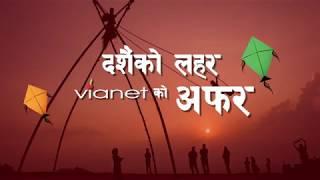 Vianet Dashain Offer