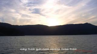 Paaduvom Paaduvom New Tamil Christian New Year Song 2013