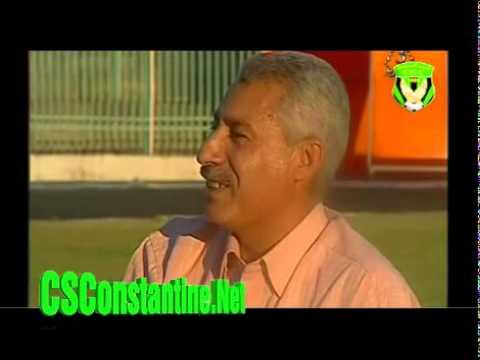 CSC Constantine : Reportage de l'ENTV : Partie 01