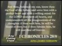 Truthcaster: Is once saved always saved biblical?