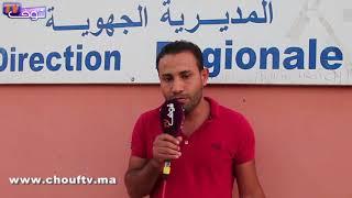 بالفيديو:عضو المجلس الجهوي للنقابة الوطنية للصحة العمومية يقصف قرارات الوردي |